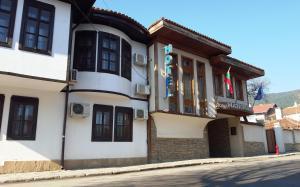 Bozukova House