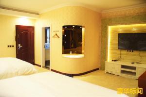 Haodejia Hotel