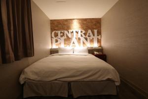 Central Hotel, Hotely  Zhongli - big - 30