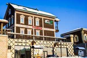 Отель Березка - фото 13