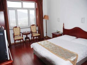 Shuili Inn