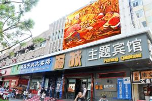 Harbin Fucheng Theme Hotel