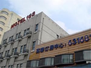 Motel Shanghai Waigaoqiao Free Trade Zone Cishan Street