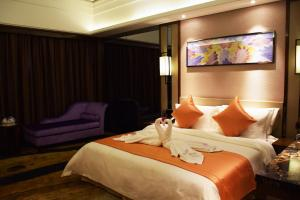 Foshan Ramada Hotel, Отели  Фошань - big - 3
