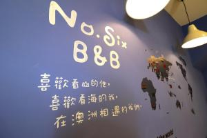 No. Six Homestay, Priváty  Jian - big - 5