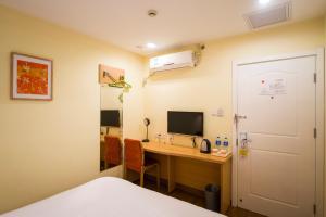 Home Inn Shijiazhuang West Zhongshan Road Baiqiu'en Hospital, Szállodák  Sicsiacsuang - big - 22