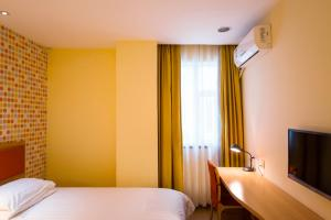 Home Inn Exhibition & Convention Centre Hanshui Road, Hotely  Harbin - big - 22