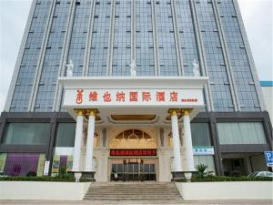 Vienna International Hotel Shanghai Zhoupu Wanda Plaza