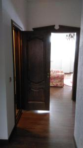 Апартаменты Сарайшык, 34 - фото 1