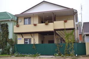 Guest House Karavella