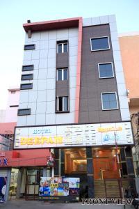 Hotel Deepam, Hotel  Tiruchchirāppalli - big - 1