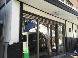 Suzunoya