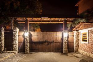 Парк-Отель Гора Баграта - фото 20