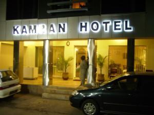 Kamran Hotel