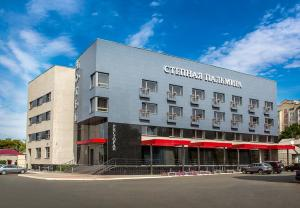 Отель Степная пальмира, Оренбург