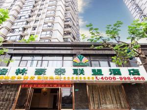 GreenTree Alliance Shanghai Chenghuang Temple Bund hotel