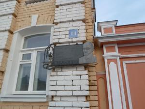Апартаменты На Лажечникова - фото 15