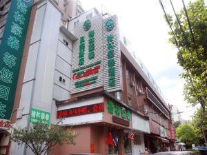 GreenTree Inn Shanghai Hongkou Zuqiuchang Subway Station LuXun Park Shell Hotel