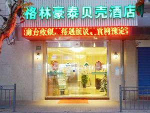 GreenTree Inn Shanghai Xintiandi Laoximen Subway Station Shell Hotel
