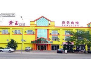 Seaview Apartment Zhonglian Free Port