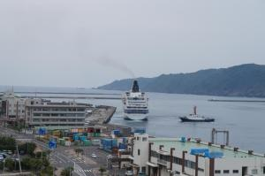 Amami Port Tower Hotel