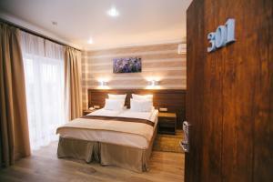 海明威酒店 (HEMINGWAY Hotel)