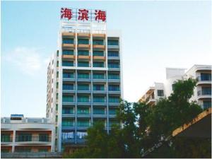Sanya Seaside Holiday Apartment