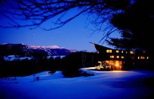 obrázek - The Stowehof Hotel