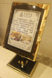Shunde Lecong Bandao Hotel, Hotel  Shunde - big - 15
