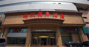 Qiaohui Business Hotel