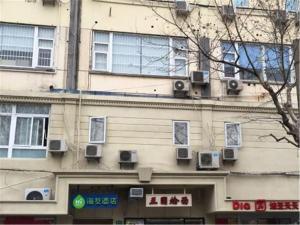 Hi Inn Shanghai Huanhai Zhong Rd
