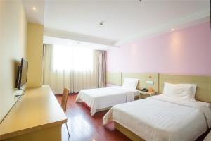 7Days Inn Beijing Changhongqiao East, Szállodák  Peking - big - 20