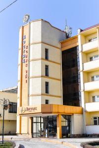 Отель Достык, Шымкент