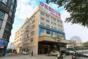 Foshan Joy-in Holiday Hotel Lecong Branch, Hotels  Shunde - big - 1