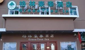 GreenTree Inn Zhejiang Hangzhou East Railway Station Express Hotel