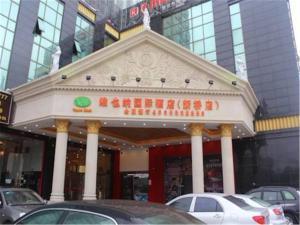 Vienna Hotel Songjiang Xin Qiao