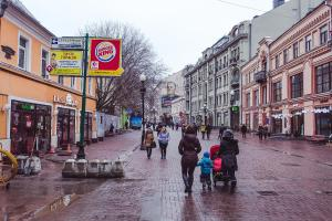 Miracle Apartment Old Arbat, Apartments  Moscow - big - 4