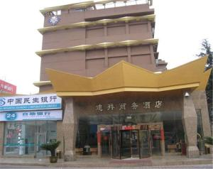 Qingdao Dubai Holiday Business Hotel