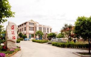 Tinghaishiguang Villa
