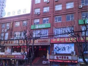 Hi Inn Shanghai Railway Station