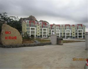 Qingdao Changwan Hotel