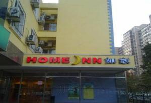 Home Inn Guangzhou Tianhe Gangding Metro Station