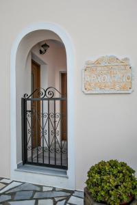 Arxontiko, Guest houses  Tinos Town - big - 39