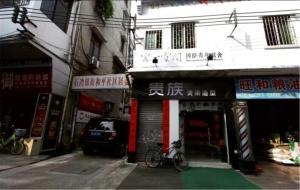 Foshan Kexin Space International Hostel, Hostely  Foshan - big - 21
