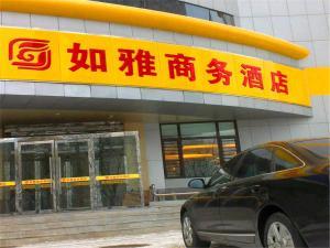 Yijia Xinjing Hotel Beijing Wangjing Subway Station
