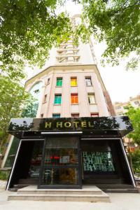 H Hotel HongKong Middle Road