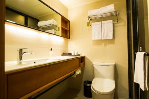 JI Hotel Nanjing Hongqiao Zhongshan North Road, Hotely  Nanjing - big - 24
