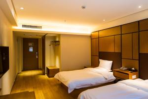 JI Hotel Nanjing Hongqiao Zhongshan North Road, Hotely  Nanjing - big - 25