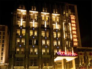 Пекин - City Star Hotel