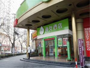 Hi Inn Shanghai South Bund
